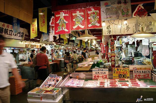LkTours, Europatours, 5 activités à ne pas louper au Japon, agence de voyages Alsace, Colmar, Mulhouse, Strasbourg